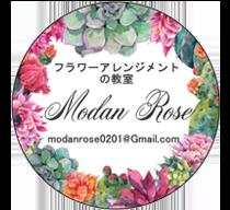 modan rose